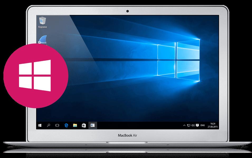 Заказать установку Windows на Macbook в Санкт-Петербурге
